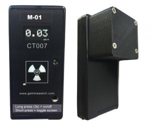 Micro-R Meter